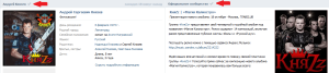Вы этой статье мы рассказываем о том, как получить верификацию сообщества или страницы/статус проверенной страницы (галочка).