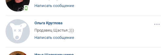 cobaka-vk