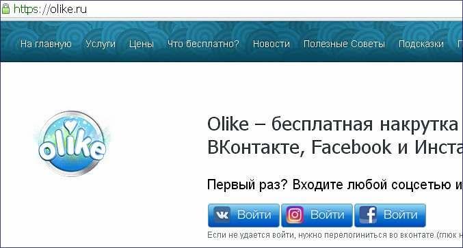 olike1