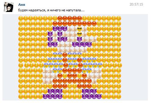 вопросы для вк фото - Софт: http://you-ladie.ru/id-927.html