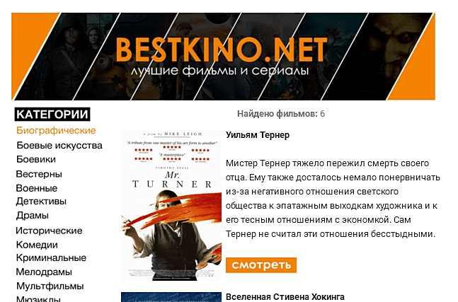 menu-vk-viki-2