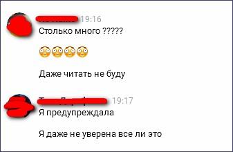 dialogi-vk-1