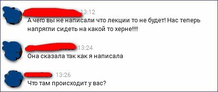 dialogi-vk-2