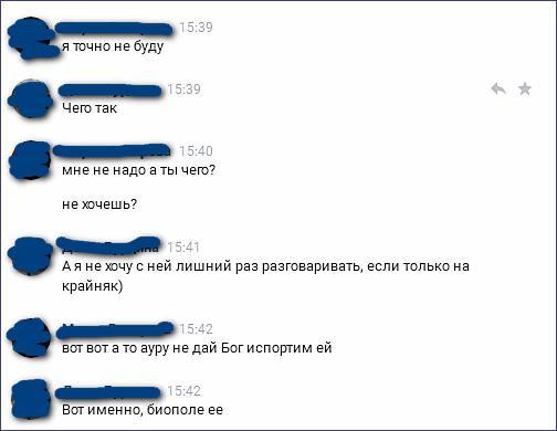 dialogi-vk-3