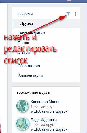 novosti-druzei-2