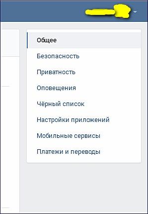 nastroiki-vk