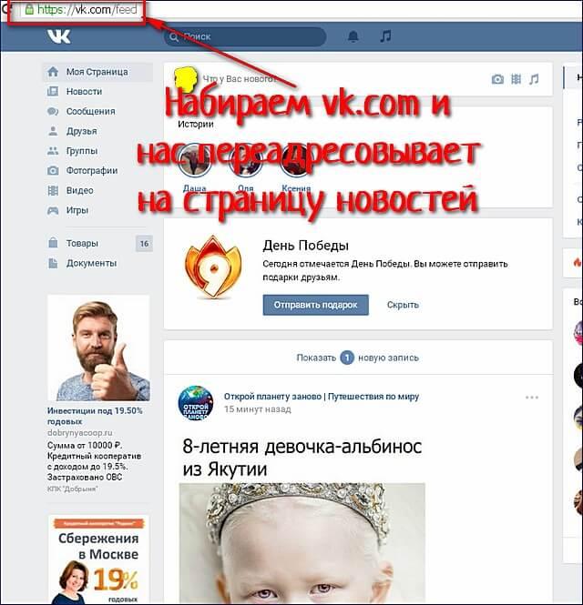 vk-novosti